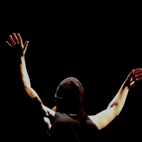 Drei Paloma Hurtado Piel de Arena Danza contemporanea